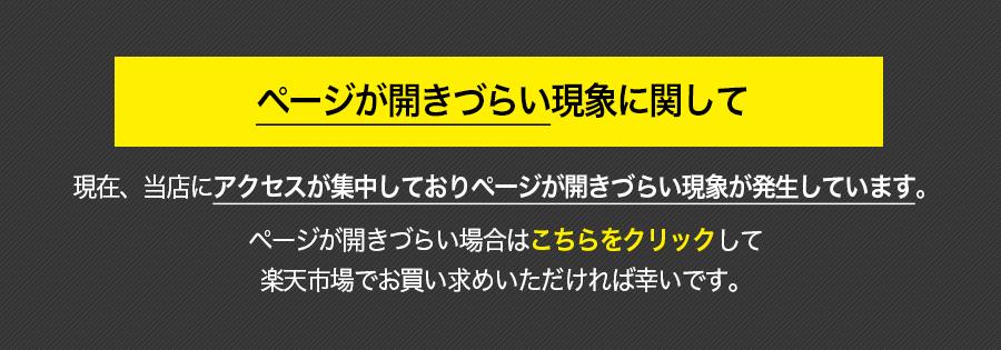 link notice
